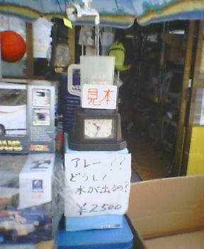 20040801_1036_0000.jpg
